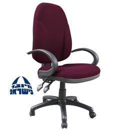 כסא מחשב עם ידיות דגם אפאצ'י, 3 שנים אחריות