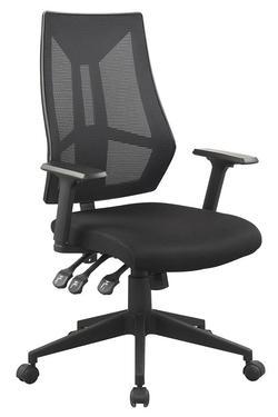 כסא מזכירה/מנהל דגם ארגו