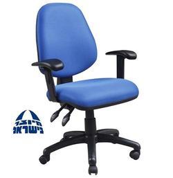 כסא מחשב עם ידיות דגם מיג, 3 שנים אחריות