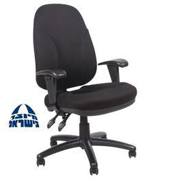 כסא מחשב עם ידיות דגם כפיר, 3 שנים אחריות