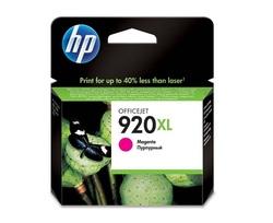 ראשי דיו מקוריים HP 920XL