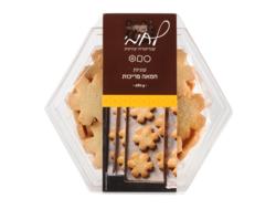 עוגיות חמאה פריכות 280 גרם, מאפיית לחמי בטעמים שונים