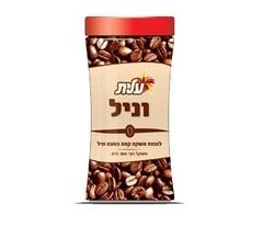 קפה נמס בטעם וניל 200 גרם, עלית
