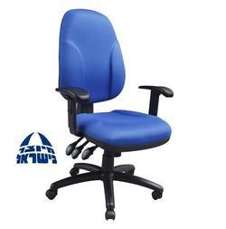 כסא מחשב עם ידיות דגם פאנטום, 3 שנים אחריות