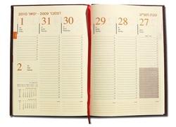 יומן שבועי כריכת ספר - ארבל