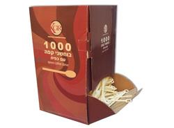 1000 בוחשנים מפלסטיק לקפה