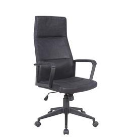 כיסא מנהלים גבוה ריפוד בד דגם בן