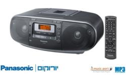 רדיו טייפ דיסק Panasonic RX-D55
