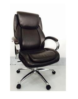 כיסא מנהלים גבוה דגם משינה