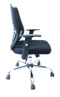 כסא מזכירה דגם בראל