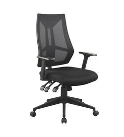 כסא מנהל/מזכירה דגם ארגו
