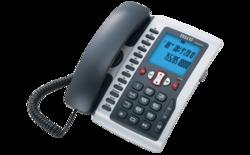 טלפון שולחני עם מערכת ראש דגם-GCE6097 STARLINE